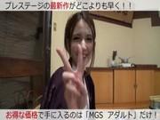 rola takizawa 2 นางเอกหนังโป๊ญี่ปุ่นที่โคตรเด็ด หุ่นดีน่าเย็ด นมใหญ่ขาวอึ๊บกับผู้กำกับส่วนตัว