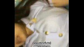 ไซด์ไลน์ เย็ดคาชุดนิสิต หีนศไทย สาวเหนือ ปล่อยใน