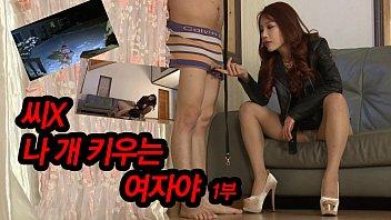 xxxแนวแปลก สาวเกาหลีชอบเล่นแตะควย เอาเท้าขย่ำกระดอ ถ้าเป็นเราจะจับเธอเย็ดหีให้กลีบบานแหกคาควยไปเลย